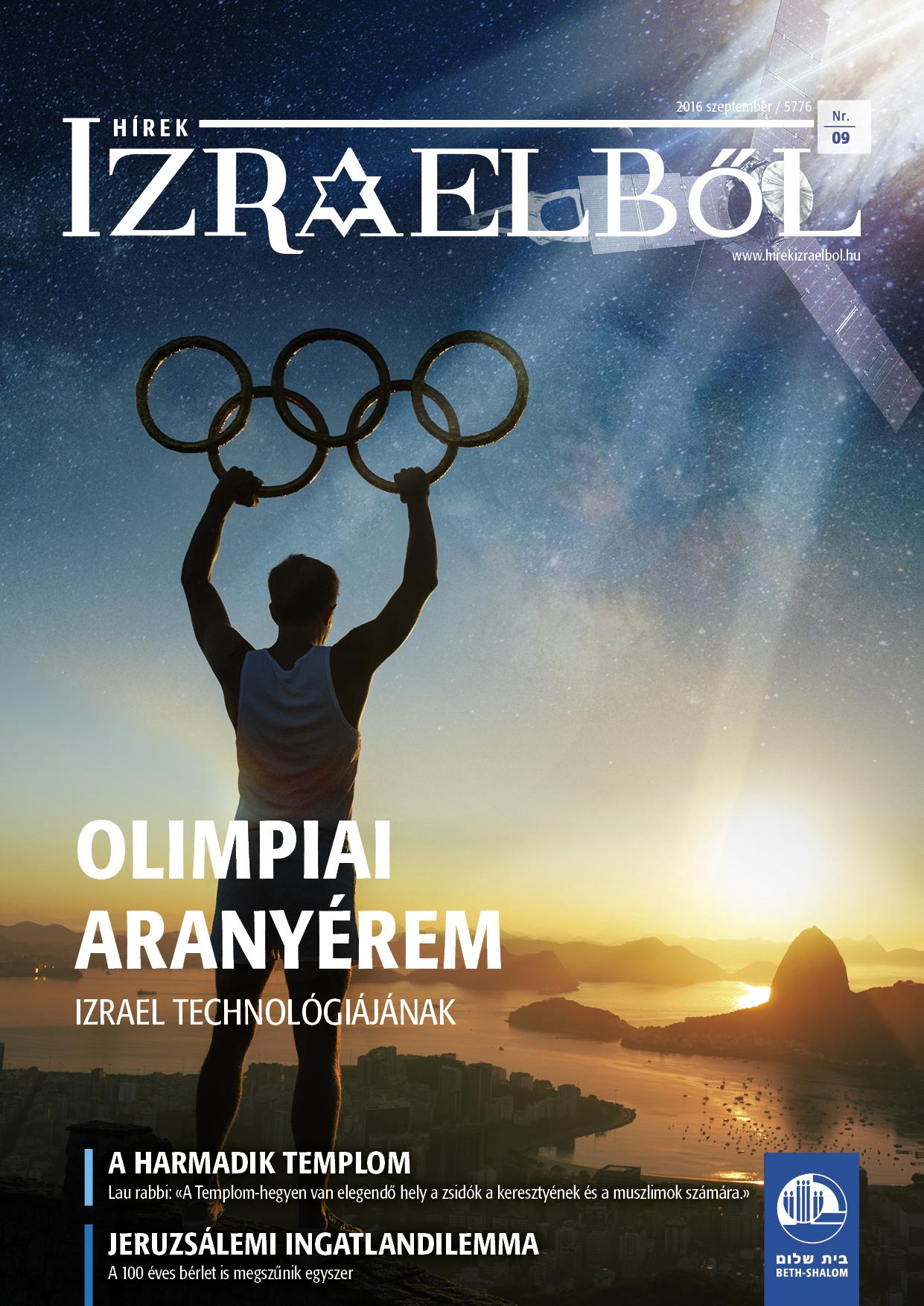 Megjelent a Hírek Izraelből magazin szeptemberi száma