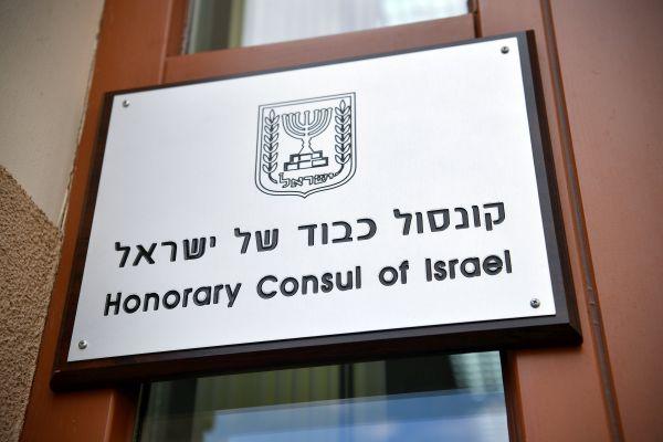 Megnyílt Izrael tiszteletbeli konzulátusa Debrecenben